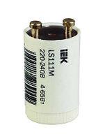 Стартер LS111M 4-65Вт 220-240В ИЭК LLD111-LS-65