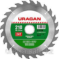 """Диски пильные """"Fast cut"""" по дереву, URAGAN, фото 3"""