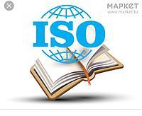 Семинары по СМК ISO 19011-2019, 9001, 14001, 45001, 50001, 22001, 19011, 31000 и другие