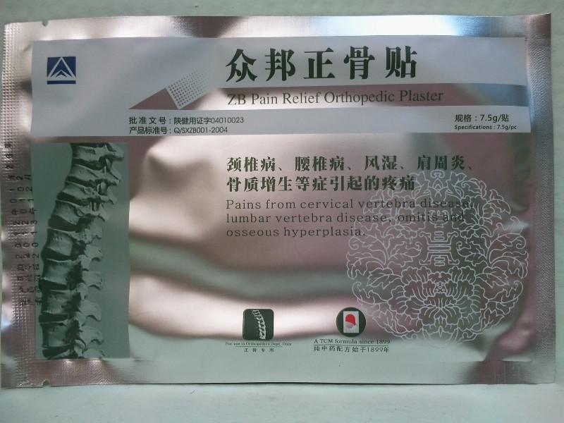 Ортопедический пластырь  для лечения  позвоночника (BANG DE LI)