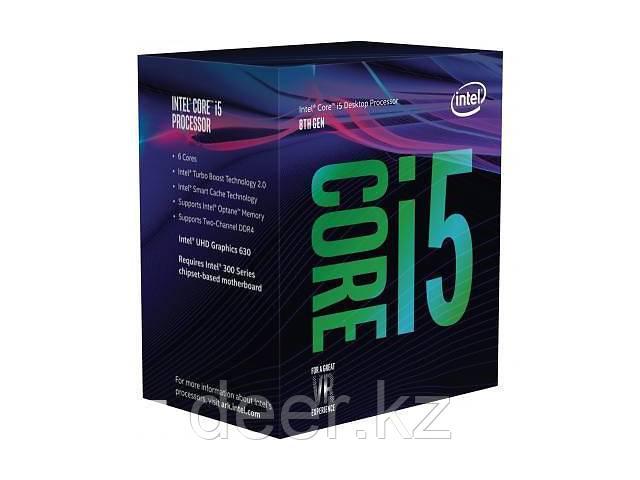 Процессор BX80684I58600 SR3X0 Intel CPU Desktop Core i5-8600 (3.1GHz, 9MB, LGA1151) box