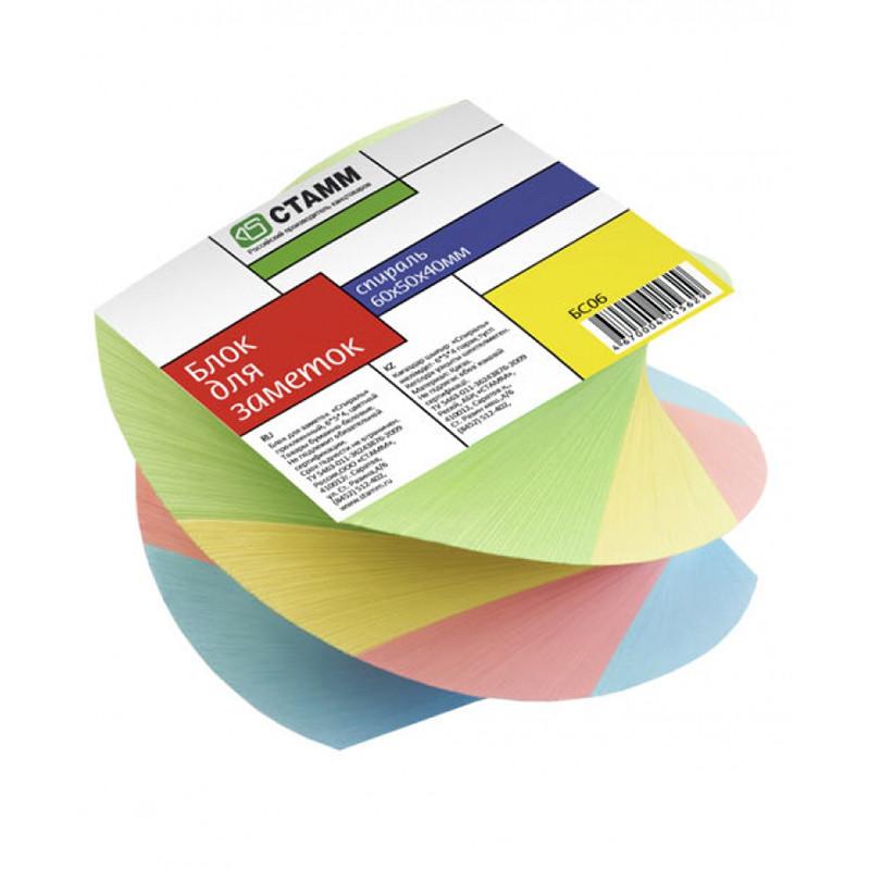 """Блок для записей СТАММ """"Спираль""""  цветной   6х5х4 см"""