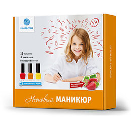 """Набор """"Неоновый маникюр: Красный, оранжевй, желтый"""" Лак с ароматом клубники"""