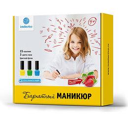 """Набор """"Бархатный маникюр: Жёлтый, зелёный, синий"""" Лак с ароматом клубники"""