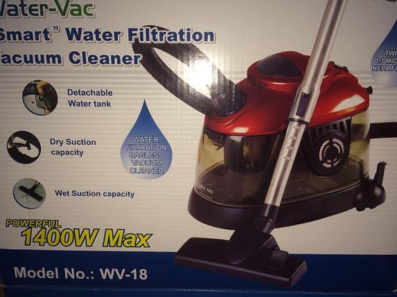 Пылесос (пылесос с водяным фильтром) с аквафильтром для сухой уборки, фото 2