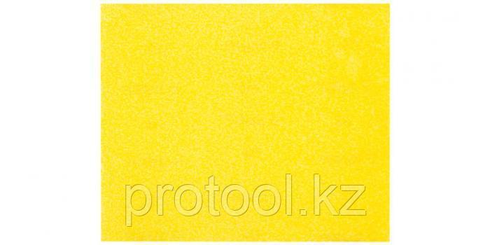"""Лист шлифовальный ЗУБР """"МАСТЕР"""" универсальный на бумажной основе, Р120, 230х280мм, 5шт, фото 2"""