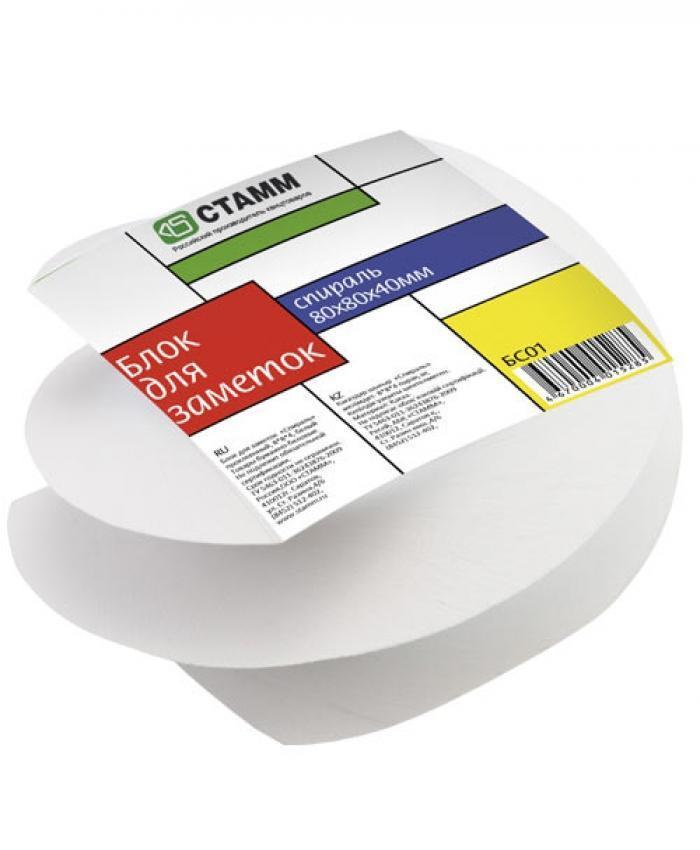 """Блок для записей СТАММ """"Спираль"""" белый 9х9х5 см"""