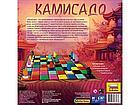 Настольная игра: Камисадо, фото 4