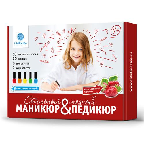 Большой набор «Модный маникюр & стильный педикюр» - Лак с ароматом клубники