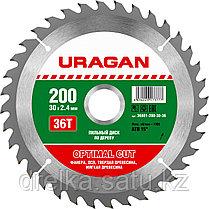 """Диски пильные """"Optimal cut"""" по дереву, URAGAN, фото 2"""