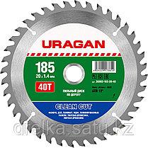 """Диски пильные """"Clean cut"""" по дереву, URAGAN, фото 2"""