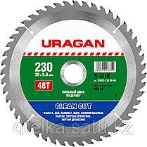 """Диски пильные """"Clean cut"""" по дереву, URAGAN, фото 3"""