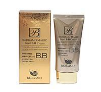 Bergamo Magic Snail BB Cream SPF50-ББ Крем с фильтратом слизи улиток