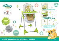 Стульчик для кормления Polini 470 Disney baby (Король лев), фото 1