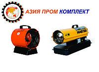 Тепловое оборудование в Алматы, фото 1