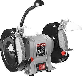 (ЗТШМ-200-450) Станок точильный двойной ЗУБР, D200х20хd32мм, лампа подсветки