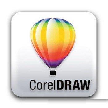 Установка Corel draw в Алматы