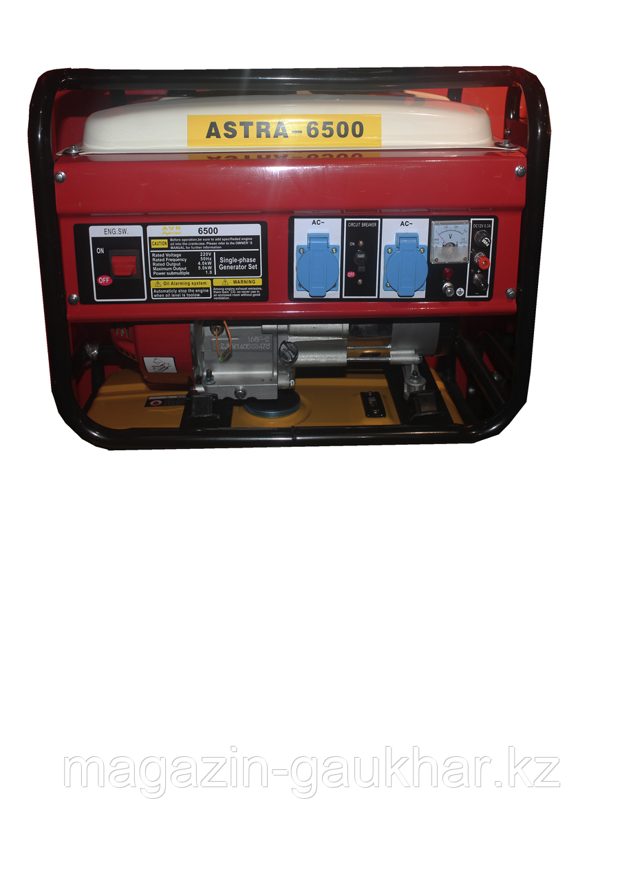Бензиновый генератор ASTRA-6500