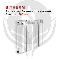 Радиатор Bitherm 500