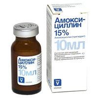 Амоксициллин 15% суспензия для инъекций 10 мл