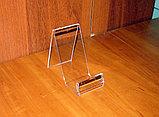 Подставка под чехлы для телефонов, фото 2