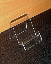 Подставка для планшета или смартфона ширина 100 мм
