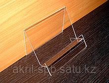 Подставка для планшета или смартфона ширина 150 мм