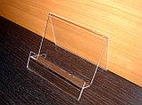 Подставка для планшета или смартфона (ширина 150мм), фото 2