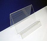 Подставка для планшета или смартфона (ширина 150мм), фото 4