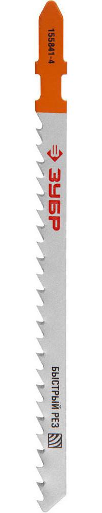 """Полотна ЗУБР """"ЭКСПЕРТ"""", T344D, для эл/лобзика, Cr-V, по дереву, EU-хвост., шаг 4мм, 100мм, 2шт"""