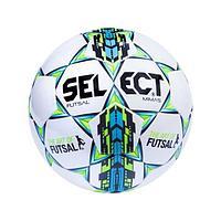 Мяч футзальный Select Futsal