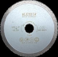 Сплошной алмазный диск по граниту 125 мм. ALEXDIA