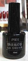 Полигель для экспресс наращивания ногтей