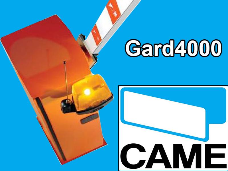Автоматический шлагбаум Came Gard 4000