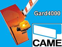 Автоматический шлагбаум Came Gard 4000, фото 1