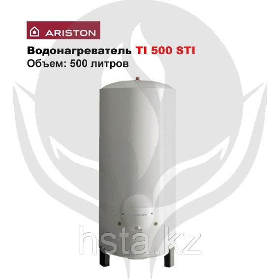 Водонагреватель TI 500 STI