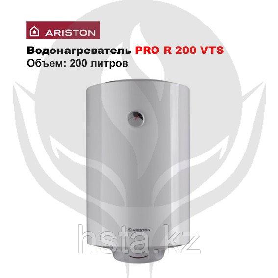 Водонагреватель PRO R 200 VTS