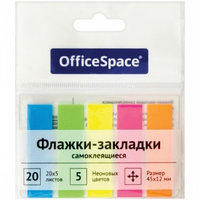 Закладки клейкие OfficeSpace 12 х 45 мм, пластиковые, 5 цв х 20 листов