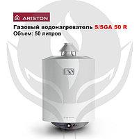 Газовый водонагреватель S/SGA 50 R