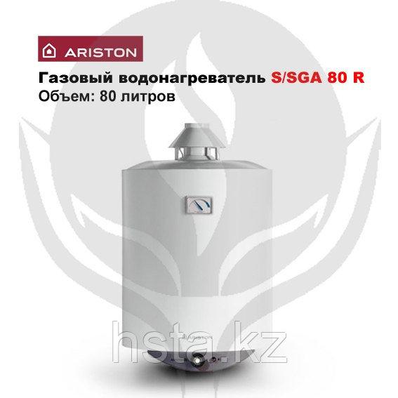 Газовый водонагреватель S/SGA 80 R