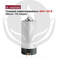 Газовый водонагреватель SGA 120 R