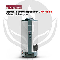 Газовый водонагреватель NHRE 18