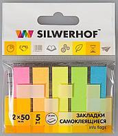 Закладки клейкие SILWERHOF бумажные 5 цв х 25 шт