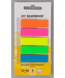 Закладки клейкие SILWERHOF пластиковые 5 цв х 25 листов