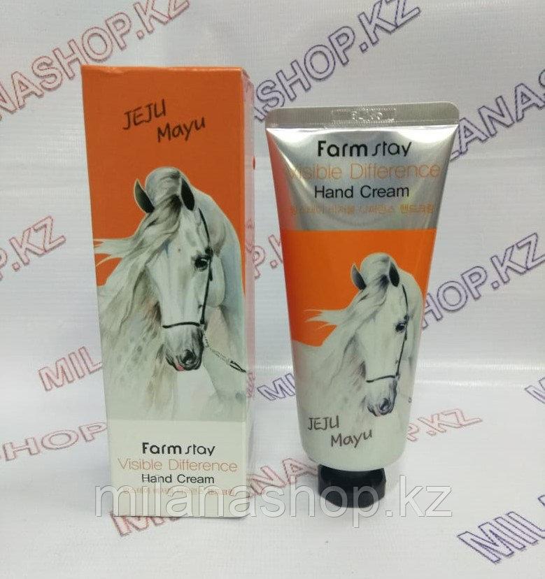 FarmStay Visible Difference Hand Cream Horse Oil - Крем для рук  с лошадиным маслом