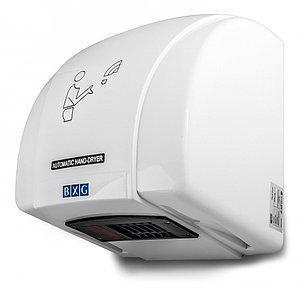 Автоматическая настенная сушилка для рук BXG-150