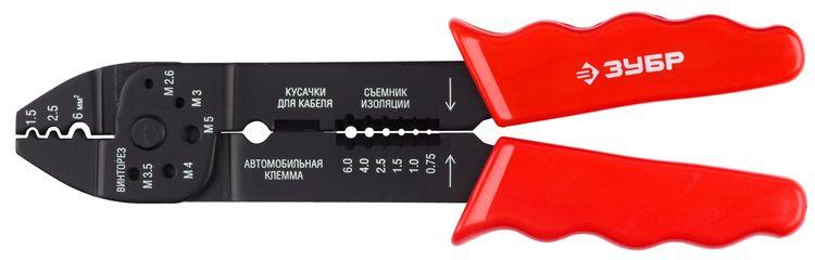 "Электропассатижи ЗУБР ""МАСТЕР"": Съемник 0,8-2,6мм, кусачки, обжим наконечников, винторез, 230 мм"