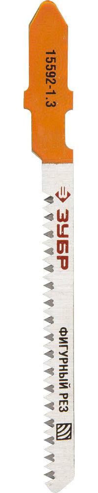 """Полотна ЗУБР """"ЭКСПЕРТ"""", T101AO, для эл/лобзика, Cr-V, по дереву, фигурный рез, EU-хвост., шаг 1,3мм, 50мм, 2шт"""