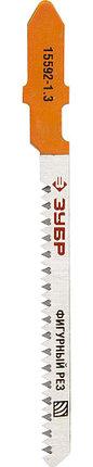 """Полотна ЗУБР """"ЭКСПЕРТ"""", T101AO, для эл/лобзика, Cr-V, по дереву, фигурный рез, EU-хвост., шаг 1,3мм, 50мм, 2шт, фото 2"""