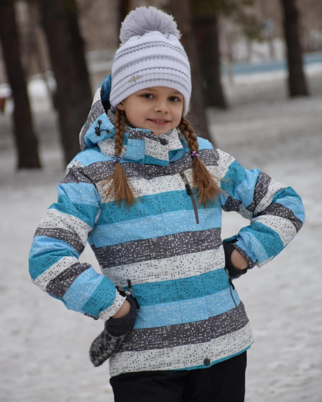 Лыжный костюм для ребенка